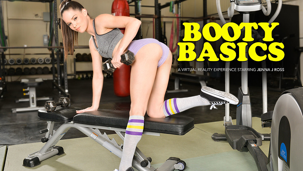 Click here to play Jenna J Ross fucks you in the gym VR porn
